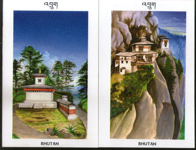 Bhutan 4 Different Art Painting Post Cards Monastry Dzong Dochula # 8049