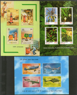 India 2007 Uphilex Aero India Medicinal Plants Letter Boxes 3 Diff. Picture Post Cards # 8056