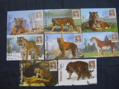 India 2017 International Tiger's Day Wildlife Animal Fauna 8 Max Cards Set #8066