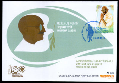 Armenia 2019 Mahatma Gandhi of India 150th Birth Anniversary FDC # 8071