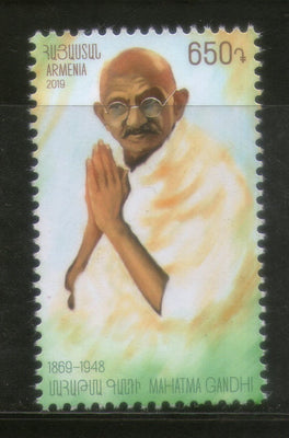 Armenia 2019 Mahatma Gandhi of India 150th Birth Anni. MNH # 8109A