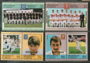 St. Vincent Grenadines 1985 Cricket Players Sport SPECIMEN SG 364-69 MNH # 810