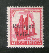 India 1971 Def. Series - 5p Refugee Relief Tax Bangalore O/p Phila- D92 MNH # 811