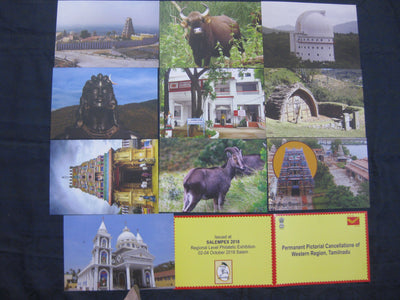 India 2018 10Diff. Picture Post Card with Cancellation Hindu Mythology God # 8120