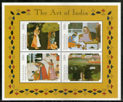 Tanzania 1999 Lord Krishna & Radha Arts of India Paintings Sc 2055 Sheetlet MNH # 8167