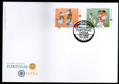Portugal 2017 Traditional Dance Joints Issue with India Culture Art Costume 2v FDC # 8178