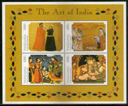 Tanzania 1999 Lord Krishna & Radha Arts of India Paintings Sc 2056 Sheetlet MNH # 8190