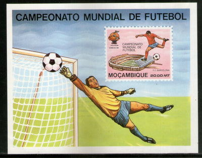 Mozambique 1981 World Cup Football Spain Sport Sc 730B Imperf M/s MNH # 8272