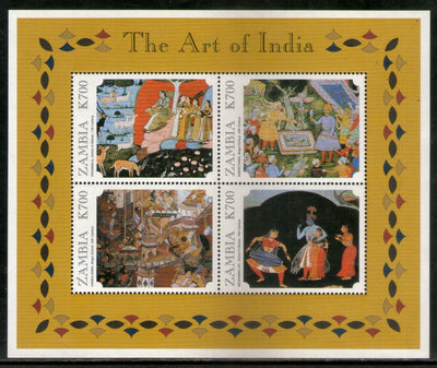 Zambia 1998 Music School Arts of India Paintings Sc 727 M/s MNH # 8274