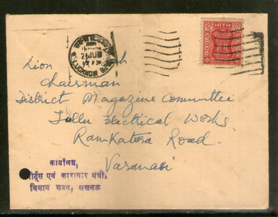 India 1975 Minister UP crest printed on Flap Used Cover # 8279