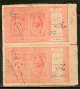 India Fiscal Dhrangadhra State 2 As. Court Fee Revenue Stamp T16 KM 174 ERROR # 8280