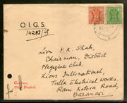 India 1975 Envelope from Governor / Uttar Pradesh crest printed on Flap Used Cover # 8282