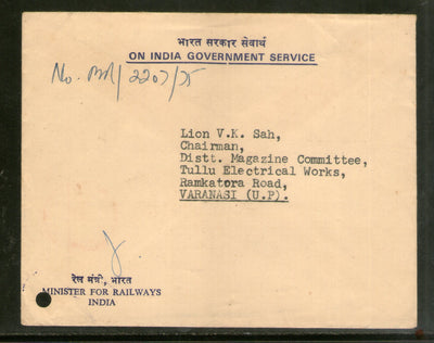 India 1975 Envelope from Minister for Railways Ashokan printed on Flap Used Cover # 8284