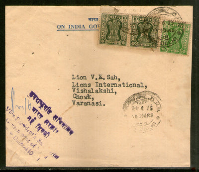 India 1975 Envelop from Vice-President office Ashokan printed on Flap Used Cover # 8285
