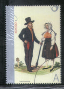 Slovenia 2006 National Costumes Man & Women Sc 653 Specimen MNH # 828