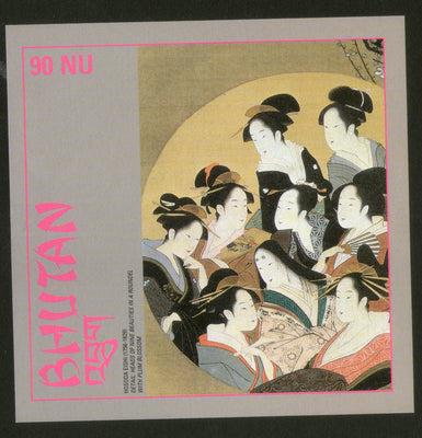 Bhutan 2003 Selected Paintings of Japanese Painter Art M/s Sc 1393 MNH # 8419