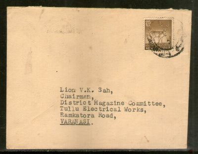 India 1975 Judge High Court at Allahabad Crest Printed on Flap Used Cover # 8430
