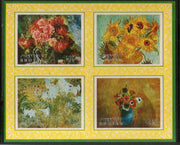 Bhutan 1970 Flowers Paintings on Thick Card Sc 114p M/s MNH # 8438