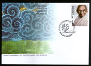 Poland 2019 Mahatma Gandhi of India 150th Birth Anniversary 1v FDC # 8446