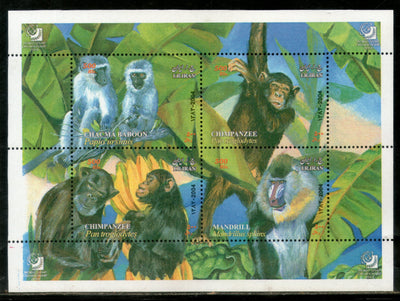 Iran 2004 Monkey Baboon Chimpanzee Wildlife Animals M/s Sc 2896 MNH # 8447