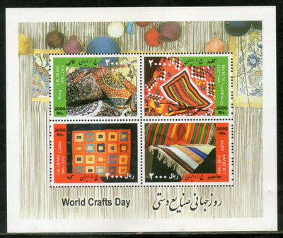 Iran 2012 World Crafts Day Textile Embroidery Art M/s Sc 3071 MNH # 8448