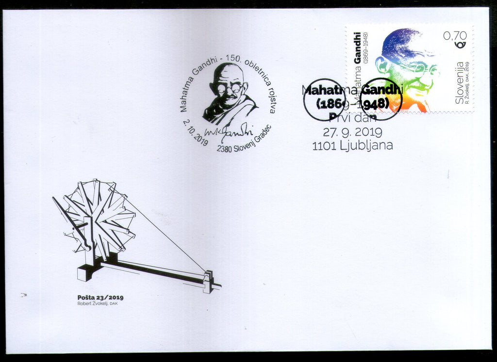 Slovenia 2019 Mahatma Gandhi of India 150th Birth Anniversary 1v FDC with Special Postmark # 8460