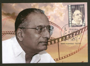 India 2018 B Nagi Reddy Tamil Film Producer Cinema Movie Max Card # 8484