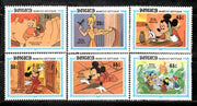 Mongolia Walt Disney Animation Cartoon Film Mickey & The Beanstalk 6v MNH # 085 - Phil India Stamps