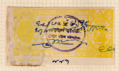 India Fiscal Sangli State 2Rs King Court Fee TYPE 2 KM 41 Revenue Stamp # 866