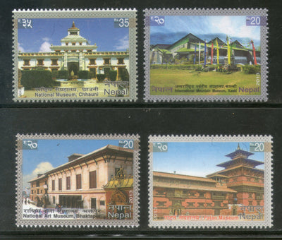 Nepal 2013 Visit Nepal Tourism National Art, International Mountain Museum MNH #86 - Phil India Stamps