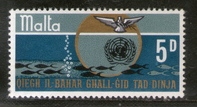 Malta 1969 UN Oceanic Resources Fishes Sea Bed Sc 401 MNH # 873
