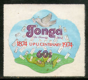 Tonga 1974 60s UPU Centenery Pigeon Odd Shaped Die Cut Sc C156 MNH # 88 - Phil India Stamps