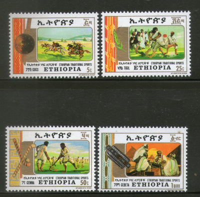 Ethiopia 1984 Traditional Sport Hockey Horse Racing Sc 1106-9 MNH # 898