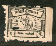 India 6ps Gandhi Gaushala Tonk Charity Label Extremely RARE # 8