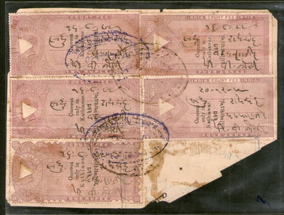 India Fiscal Cochin State 2As King Hundi Stamp Paper Type 43 KM581 Revenue Court Fee # 9044
