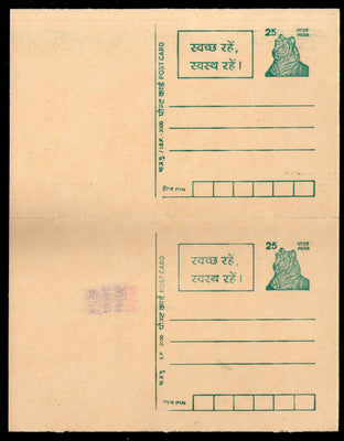 India 25p Tiger Post Card ERROR