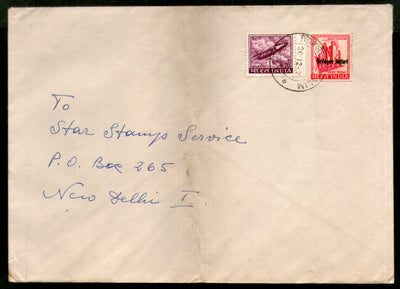 India 1971 Cover with Goa O/p Refugee Relief Tax Stamp RRT used RARE # 9064