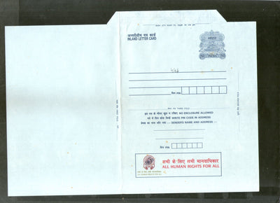 India 150p Ship All Human Rights For All Advt. Postal Stationary Inland Letter Sheet ILC Mint # 10944