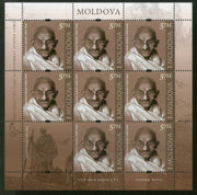 Moldova 2019 Mahatma Gandhi of India 150th Birth Anniversary Full Sheet MNH # 9092C