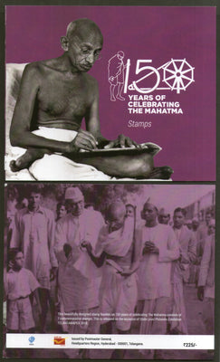 India 2018 Mahatma Gandhi 150th Birth Anni. Celebration Stamps Booklet # 9104