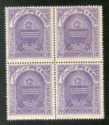 India Jammu & Kashmir Rs. 10 Special Adhesive Revenue Stamp BLK/4 MNH # 913