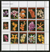 Suriname 2007 Flowers Orchids Tree Plant Flora Sc 1351 Setenant + Label MNH # 9165