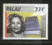 Aland 1989 Educational System Class-Room Students Blackboard Sc 57 MNH # 0091 - Phil India Stamps