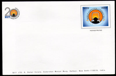 India 2001 NIIT Computer Education Customized Envelope Postal Stationary RARE # 9211
