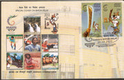 India 2010 Commonwealth Games Queen's Baton Relay Sport RANCHI Special Cover # 9212
