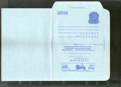 India 200p Peacock Hero Puch Transport Automobile Motor Cycle Advt. Postal Stationary Inland Letter Sheet ILC Mint # 9215