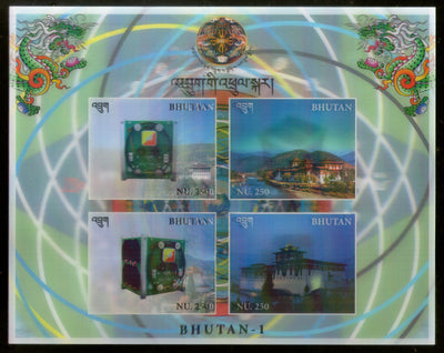 Bhutan 2018 Entry in Space Nano & Cube Satellite Dragon 3D Stamp M/s MNH # 9227