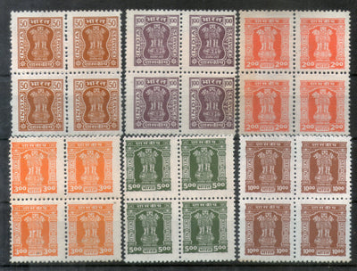 India 2000 Service Series Phila S280-85 Complete Set of 6V in BLK/4 MNH # 954B