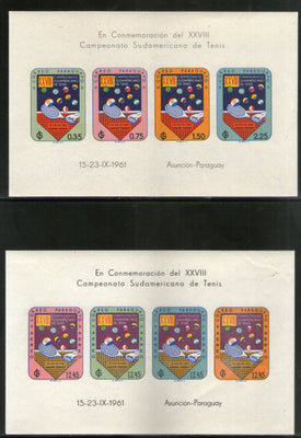India 20p Ashokan GEEP Torch Electricity Energy Cell Advt. Postal Stationary Inland Letter Sheet ILC Mint # 9258