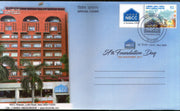 India 2017 NBCC Ltd. Foundation Day Architecture My Stamp Special Cover # 9306